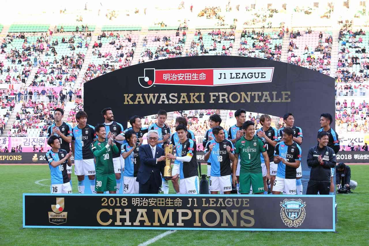 画像 : 1番目の画像 - C大阪戦には敗れたが、2位広島も敗れたため、優勝が決定。川崎Fは今季のリーグ戦で最も強かったことを証明した - ベースボール・マガジン社WEB