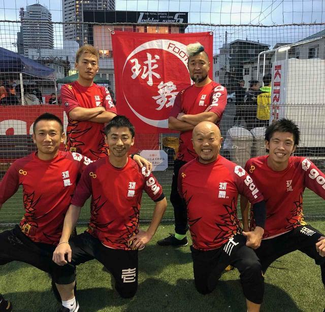 画像: 【AD】さいたま発信! 球舞とラダースポーツがチャリティーイベント