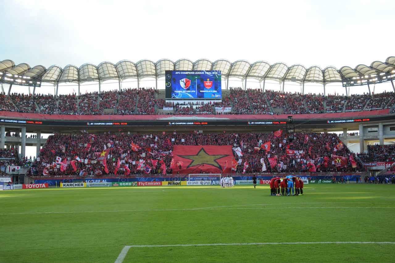 Images : 2番目の画像 - 決勝では合計スコア2-0(第1戦2-0、第2戦0-0)でペルセポリスを下した鹿島。見事な戦いぶりだった - サッカーマガジンWEB
