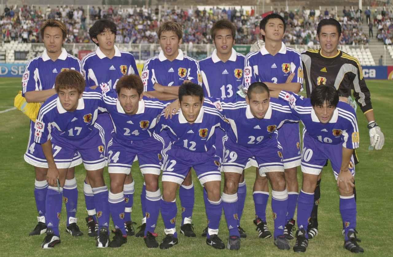 Images : 1番目の画像 - 2000年アジアカップの激闘 - サッカーマガジンWEB
