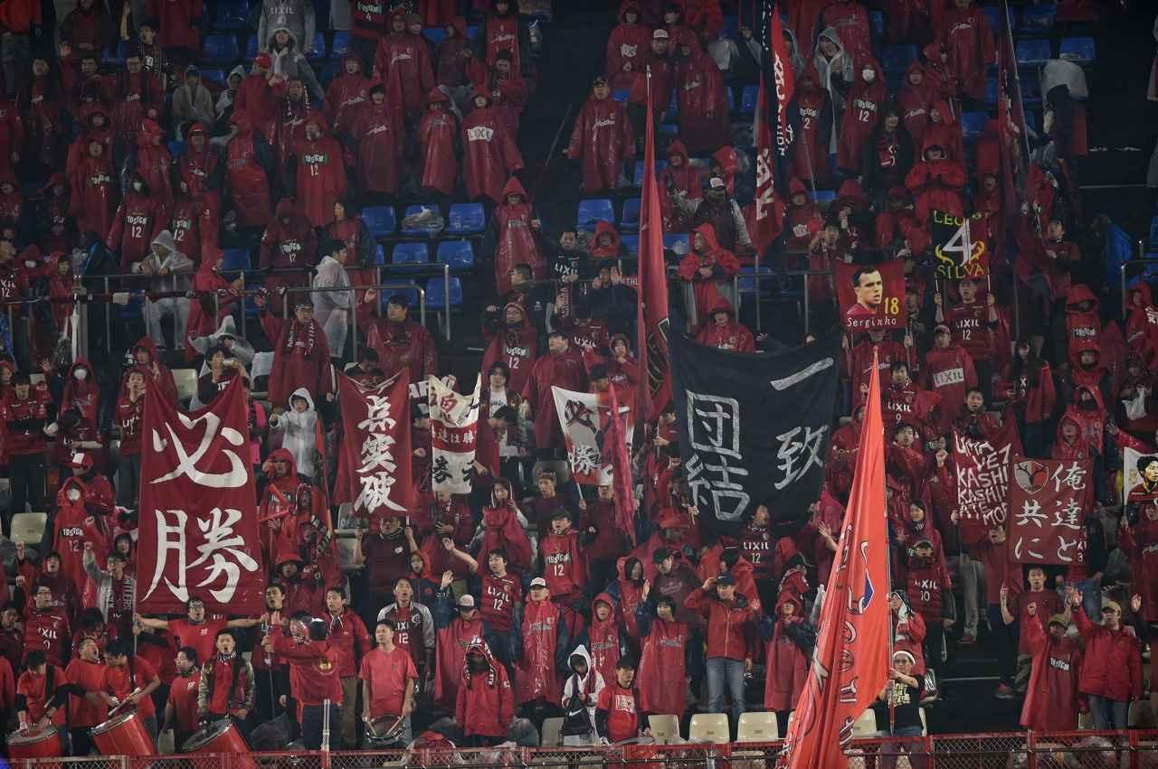 Images : 2番目の画像 - ディフェンディングチャンピオンの鹿島がプレーオフを制し、グループステージ進出 写真◎Getty Images - サッカーマガジンWEB