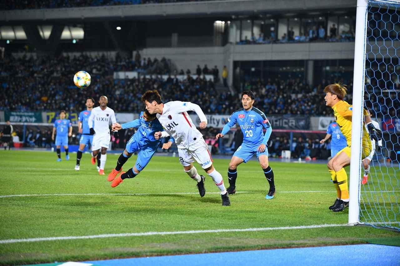 Images : 1番目の画像 - スケールの大きな左利きのCB町田(写真◎J.LEAGUE) - サッカーマガジンWEB