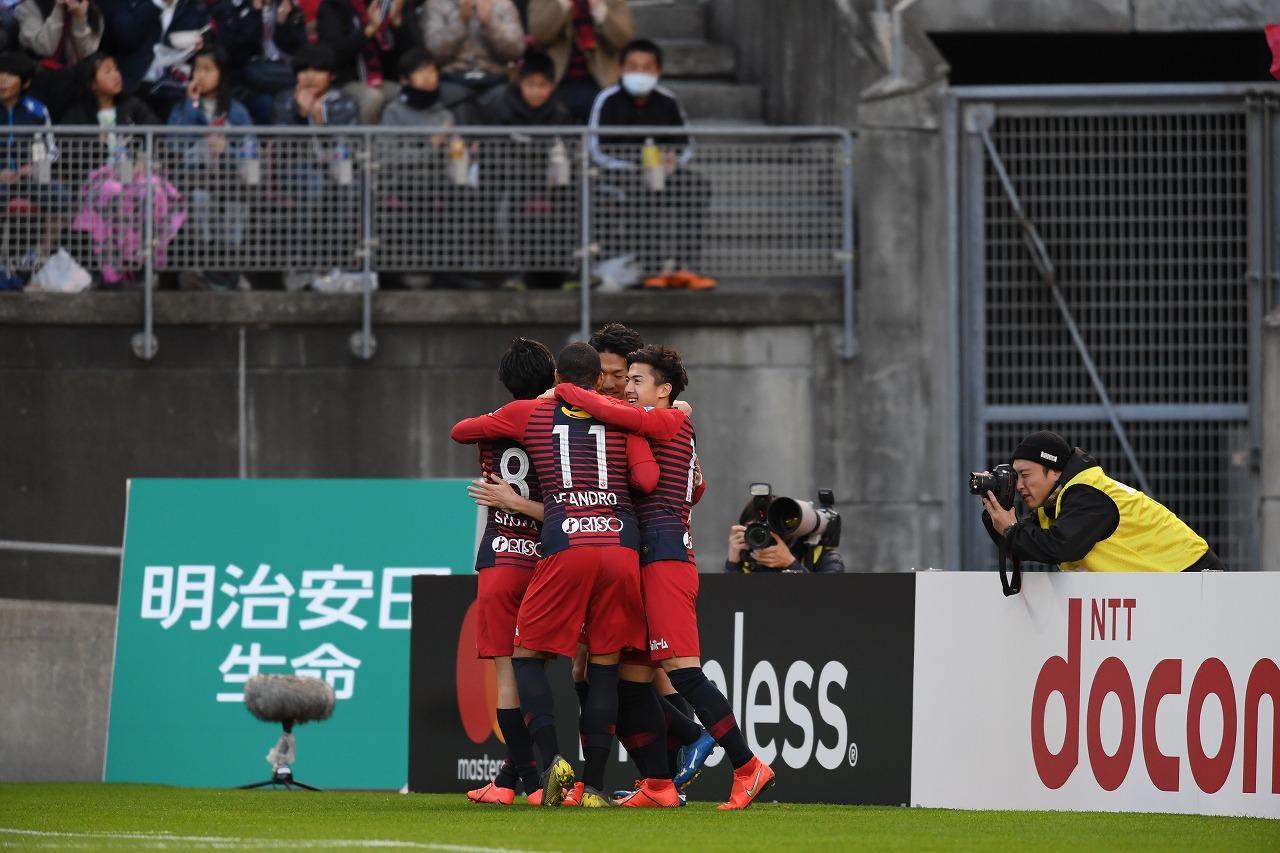 Images : 1番目の画像 - 鹿島がホームで湘南を破り、リーグ戦初勝利 写真◎J.LEAGUE - ベースボール・マガジン社WEB