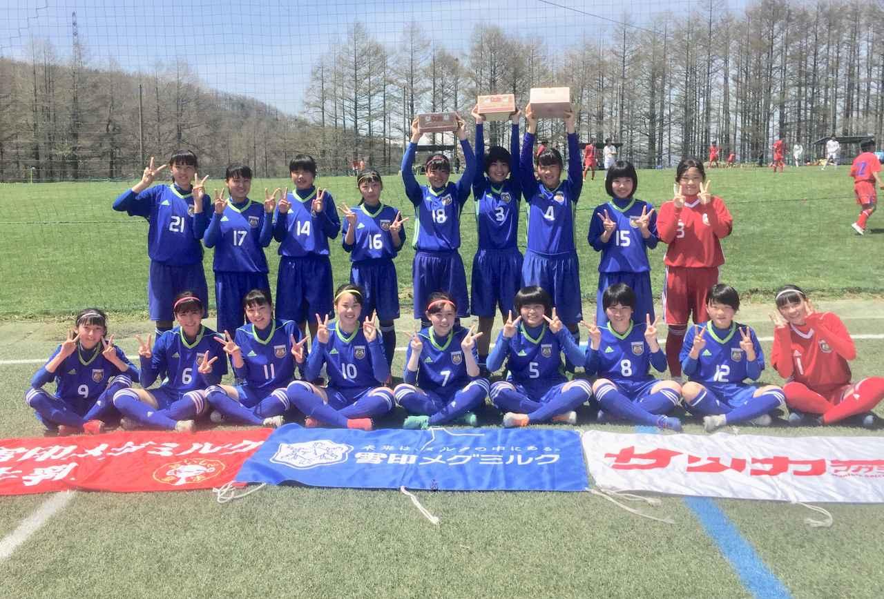 画像: 下位トーナメント優勝の清水FC女子