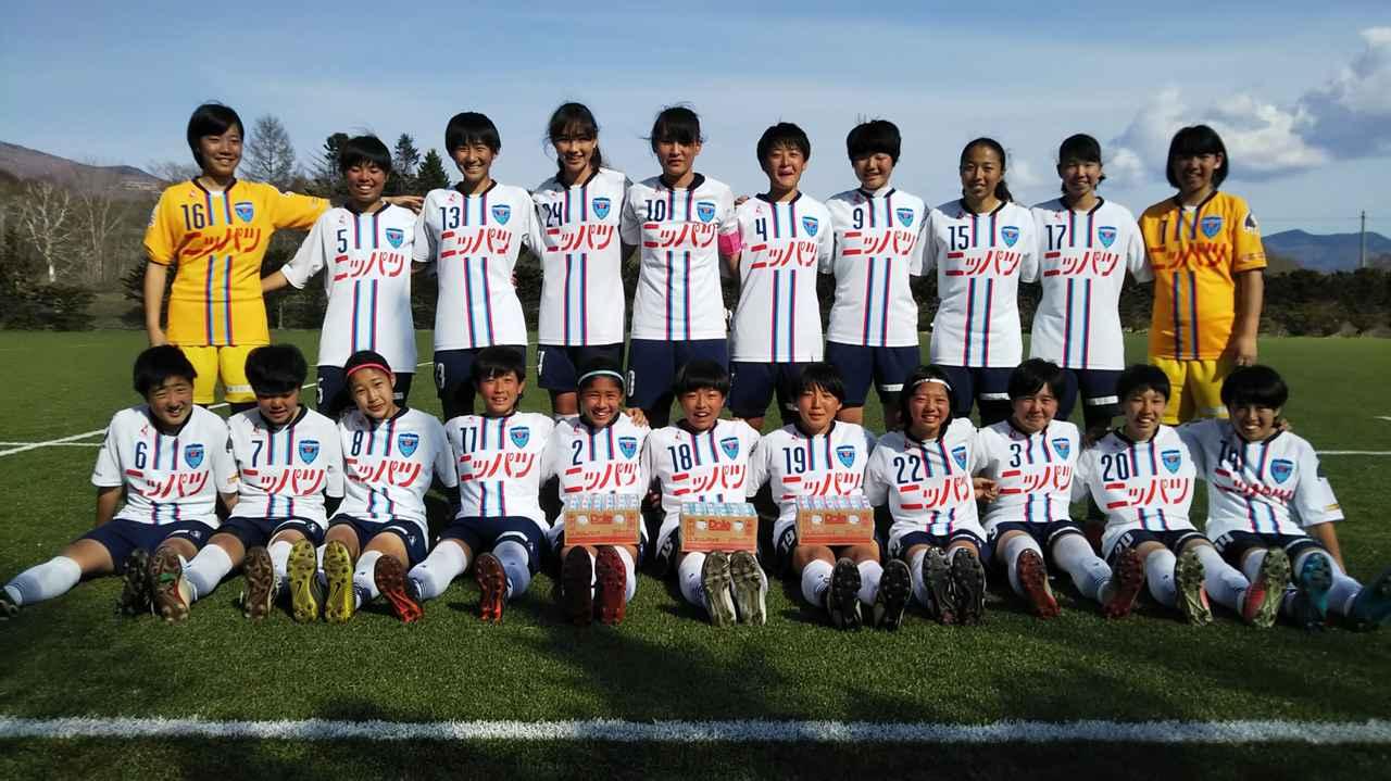 画像: 中位トーナメント優勝の横須賀シーガルズMEG