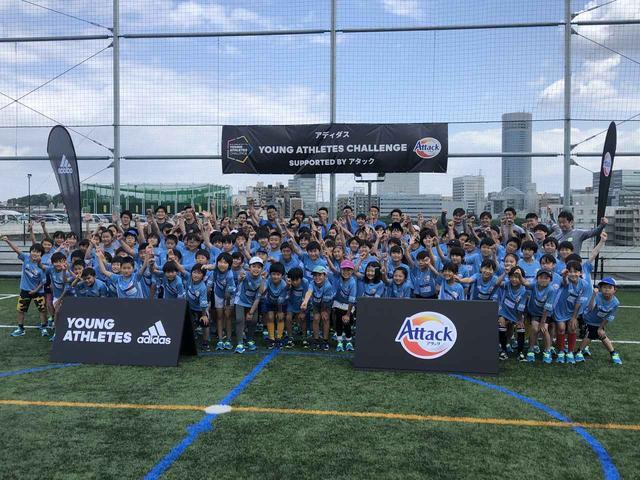 画像: 東京、神奈川、埼玉を中心とした約200名の小学生が参加。トップアスリートから教えてもらえるまたとない機会を存分に楽しんだ