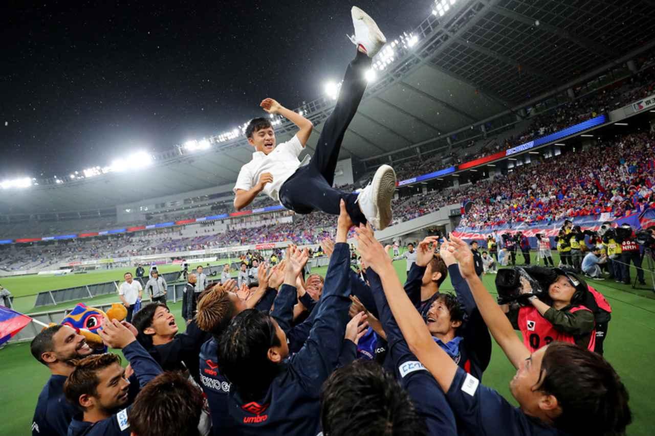 Images : 2番目の画像 - 久保が語った感謝と決意の言葉に多くのファン・サポーターが歓声で応えていた(写真◎J.LEAGUE) - サッカーマガジンWEB