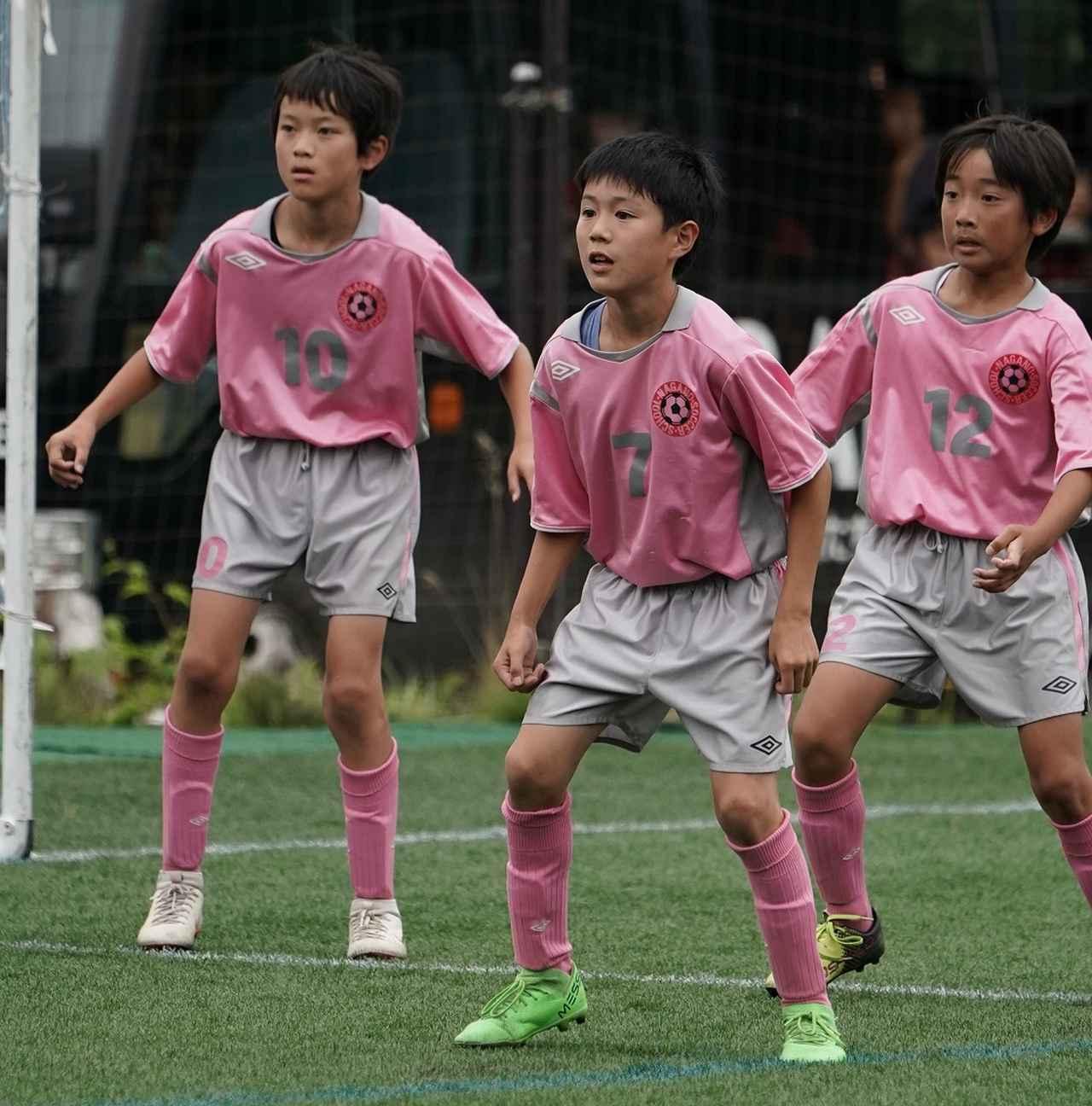 Images : 5番目の画像 - サッカーマガジンカップ・全国少年大会 2日目の模様(写真◎BBM) - サッカーマガジンWEB