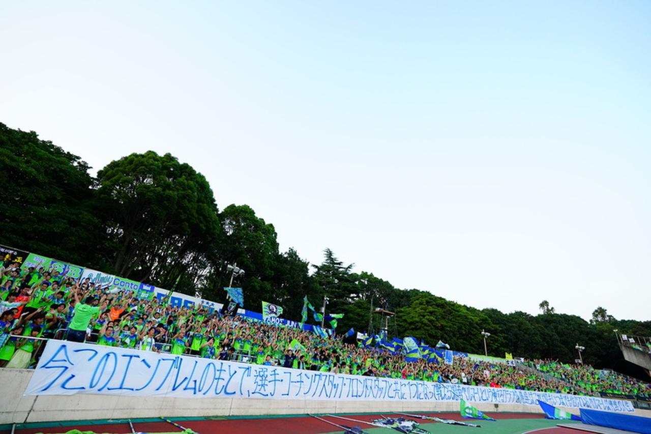 画像: 選手と一丸となって戦った湘南サポーター(写真◎J.LEAGUE)