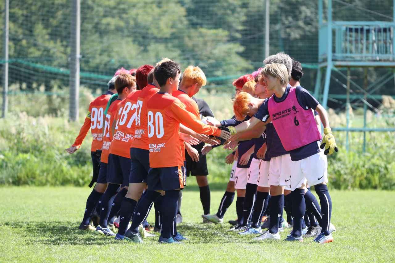 Images : 1番目の画像 - サッカーマガジンカップ・オープン大会フォトギャラリー<その2> - サッカーマガジンWEB
