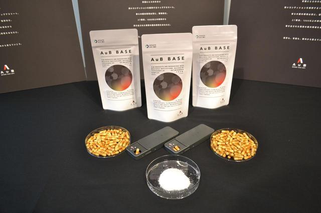 画像: AuB初の自社開発商品「AuB BASE」。アスリートの腸内に多い酪酸菌など29種の菌が主成分に含まれている。