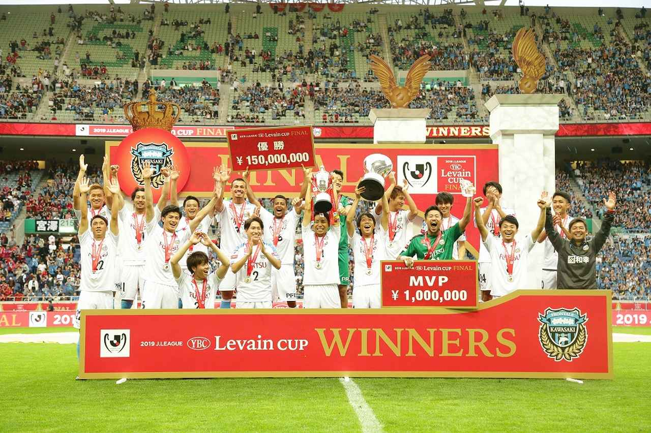 Images : 3番目の画像 - 初タイトルを喜ぶ川崎フロンターレの選手たち(写真◎J.LEAGUE) - サッカーマガジンWEB