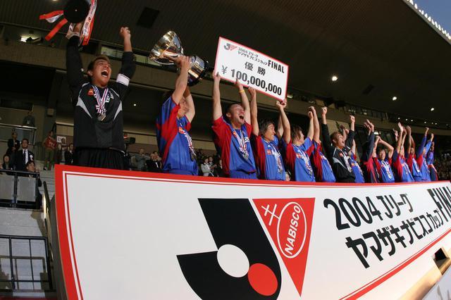 画像: 【サッカーコラム】栄えあるFC東京初タイトルが表紙にならなかったわけ - ベースボール・マガジン社WEB