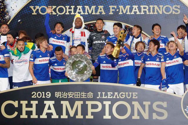 画像: 【サッカーコラム】横浜にシャーレが輝いた日・03年と今年の共通点 - ベースボール・マガジン社WEB