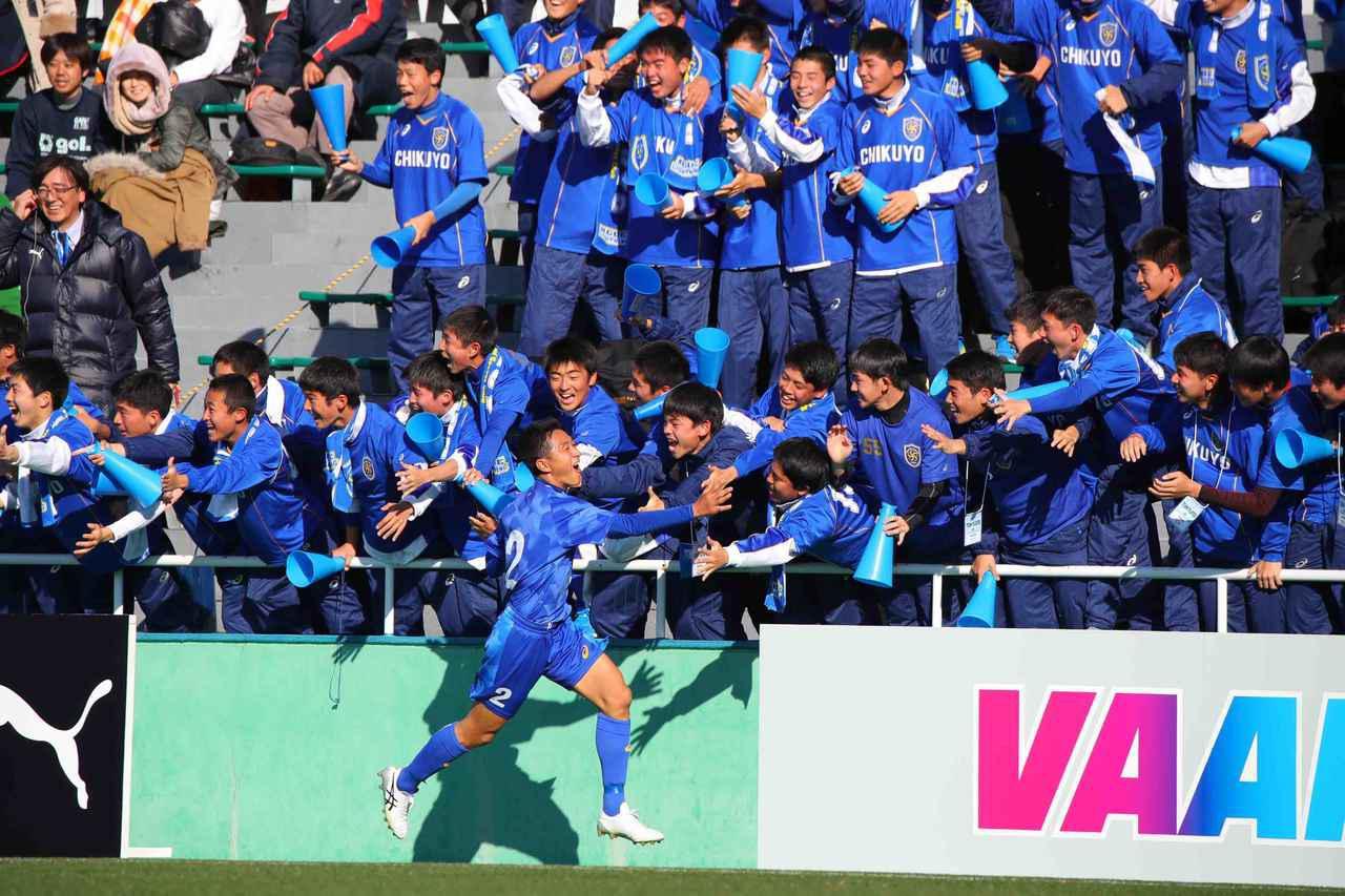 画像: 【2回戦】筑陽学園が逆転で草津東を下す - サッカーマガジンWEB