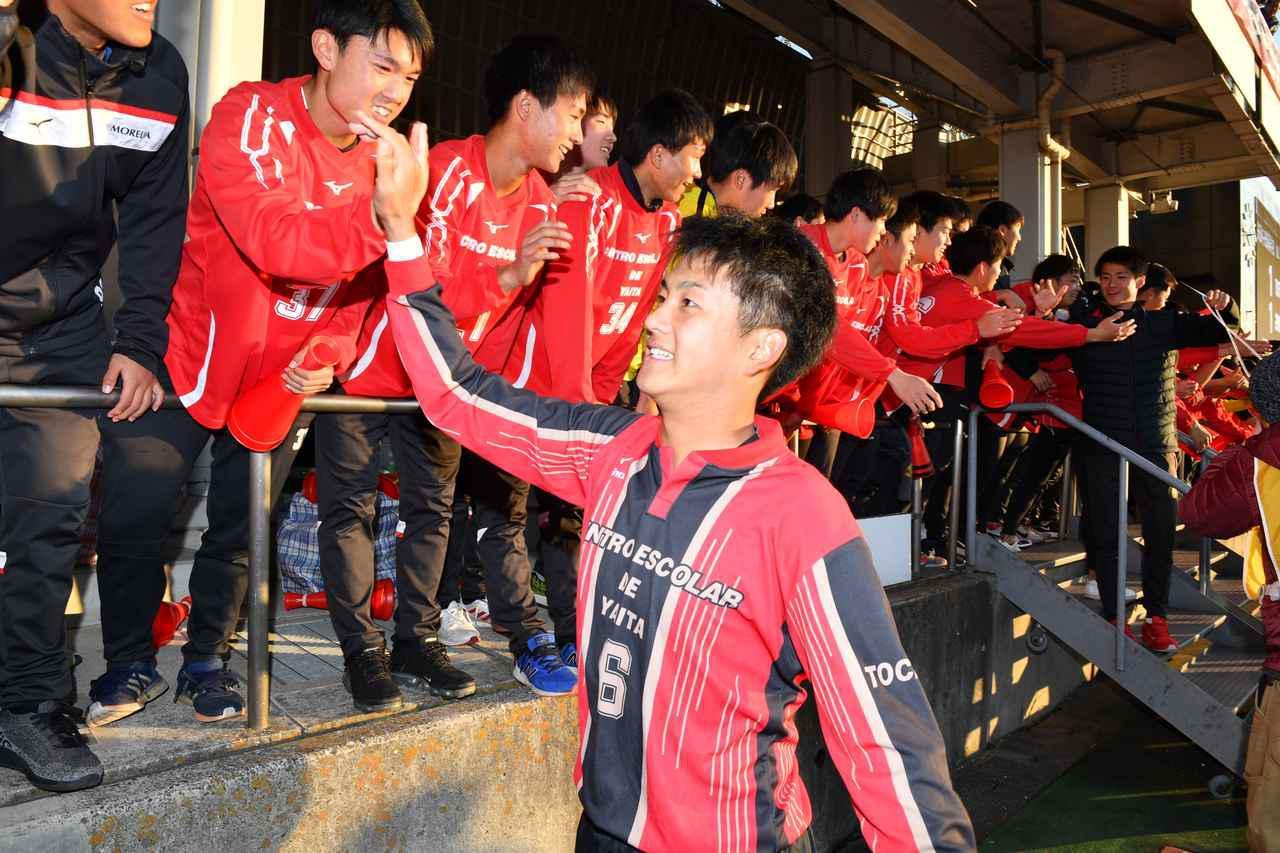画像: 【2回戦】昨年度ベスト8の矢板中央が3回戦へ。初出場の大手前高松は2回戦で敗退 - サッカーマガジンWEB