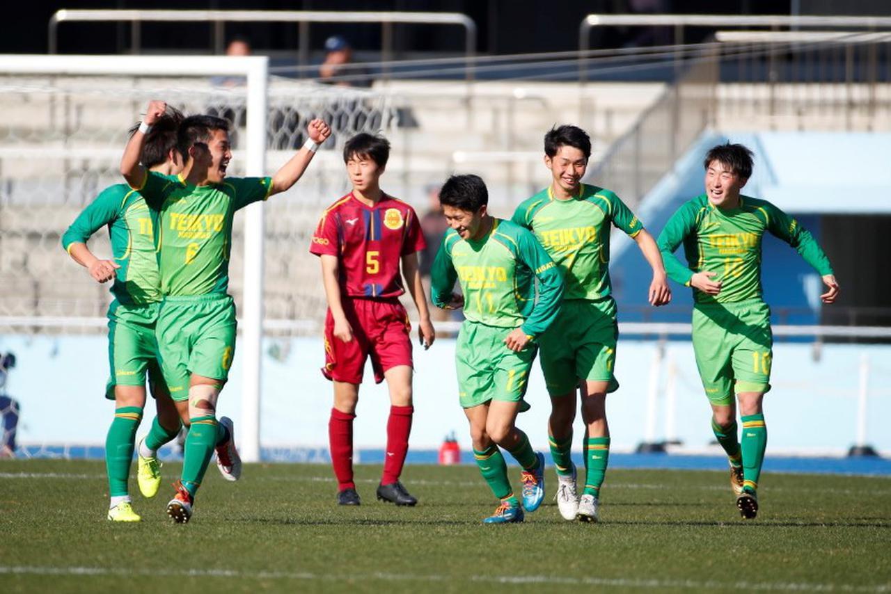 画像: 【3回戦】帝京長岡、後半の5得点で神戸弘陵学園に大勝 - サッカーマガジンWEB