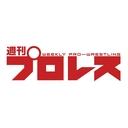 ガサガサ声でおなじみのプロレスラー 本間朋晃との約束 ベースボール マガジン社web