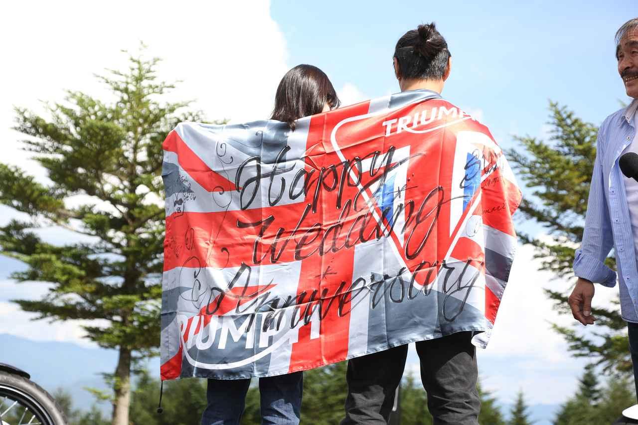画像7: 日本全国からトライアンフ乗りが清里に集結!