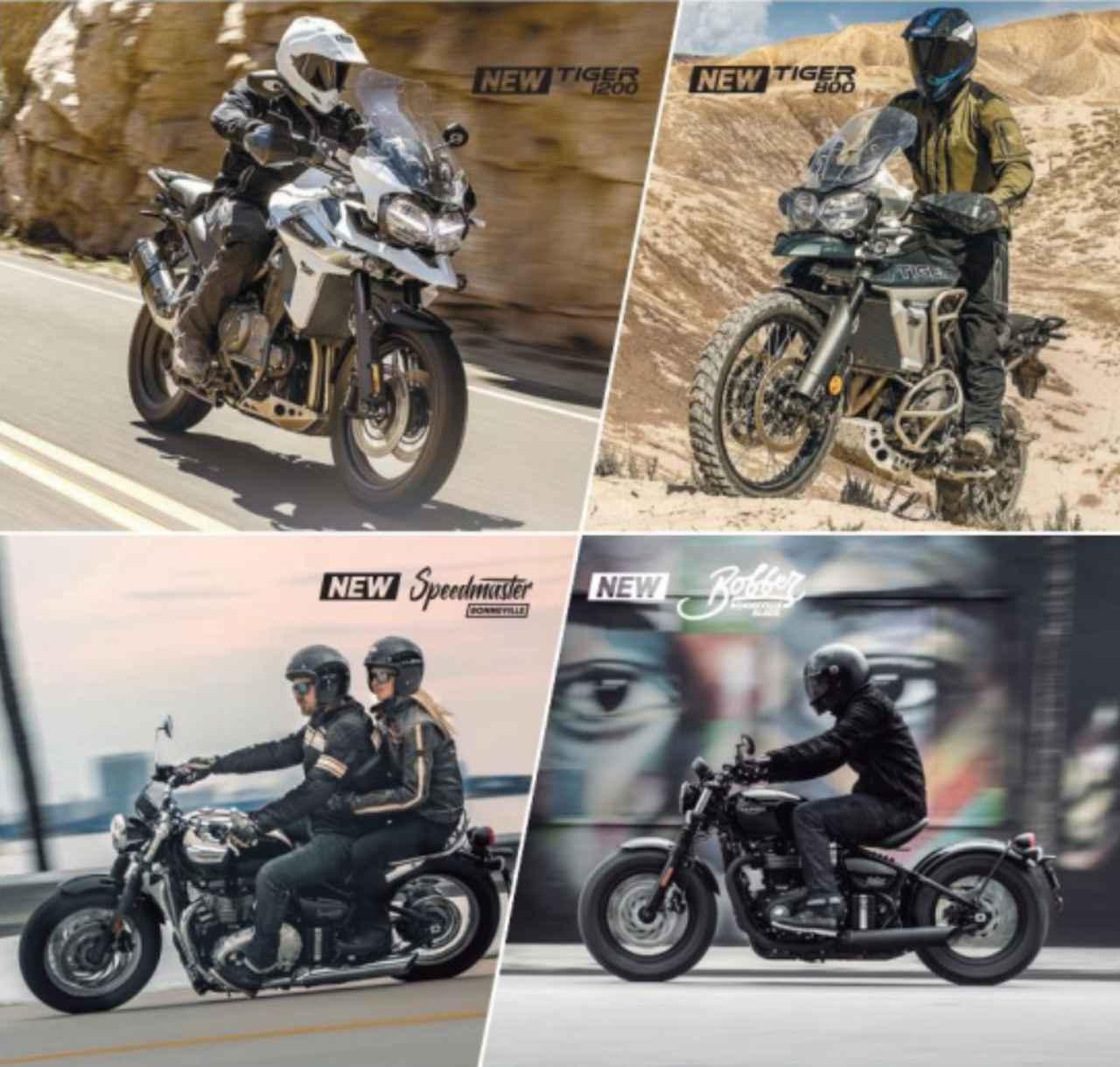 画像: 「タイガー1200」「タイガー800」「ボンネビル・スピードマスター」「ボンネビル・ボバー・ブラック」