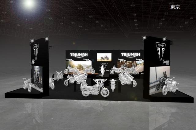 画像: 東京モーターサイクルショー