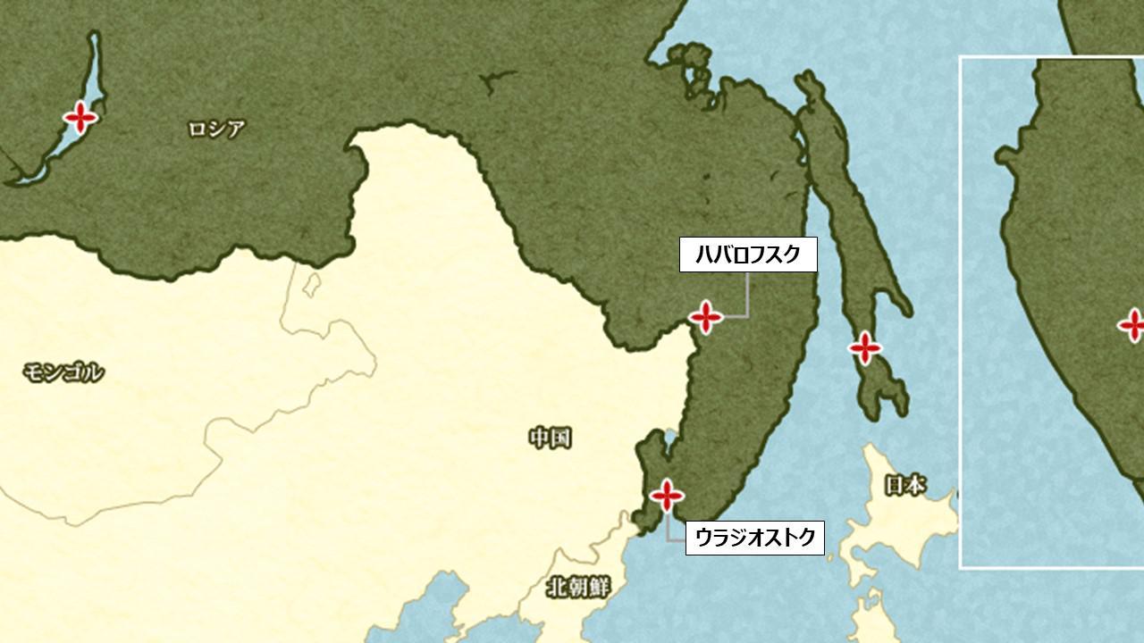画像: 【ロシア/ウラジオストク】 日系航空会社が新規就航! 今こそ!最近話題の日本から『1番近い』ヨーロッパ旅へ!