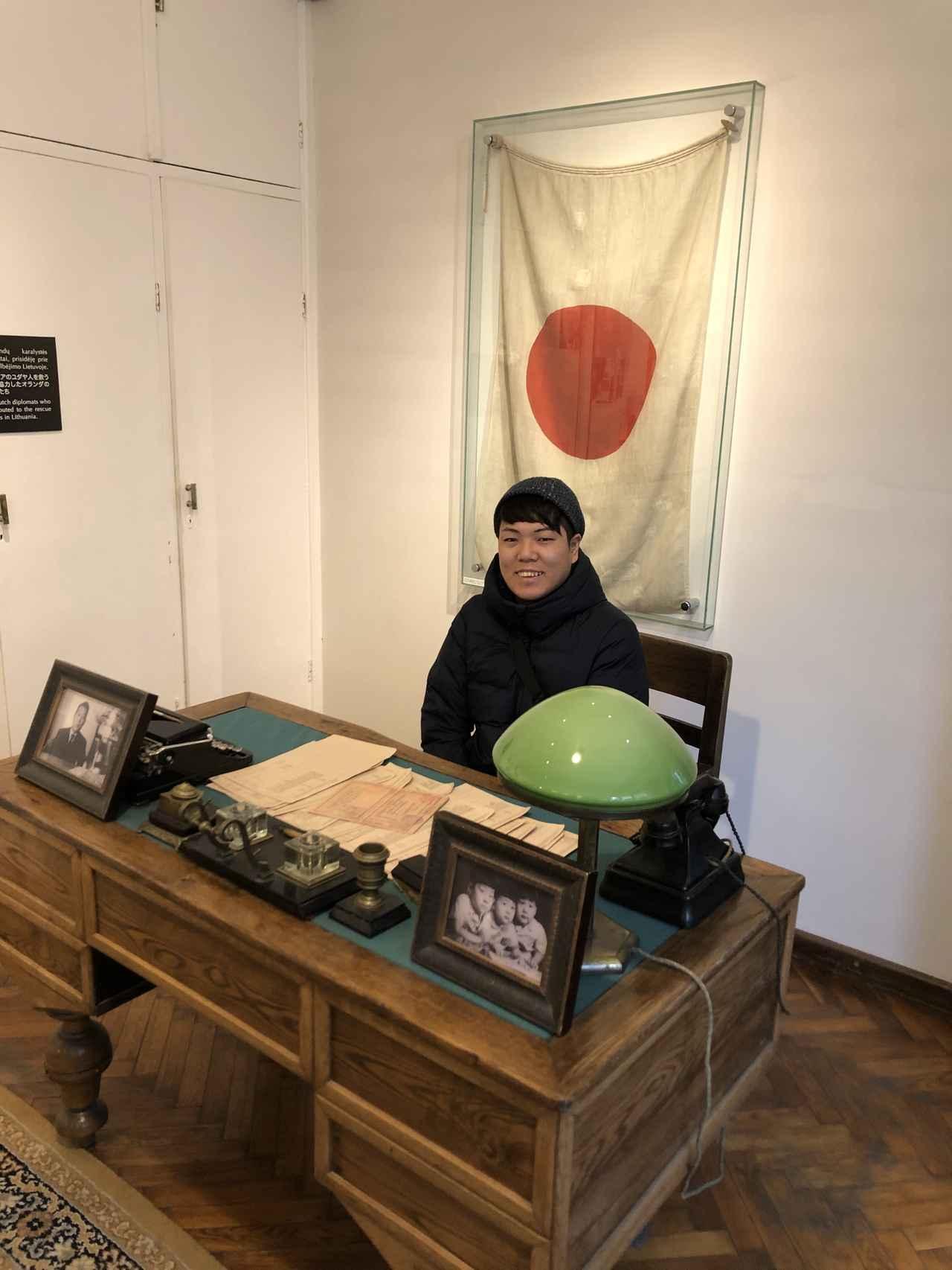 画像: 杉原千畝記念館(旧リトアニア日本大使館)/池田撮影