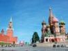 画像: ロシア/ウクライナ・ベラルーシ旅行説明会 ※開催日によって方面が変わります|クラブツーリズム