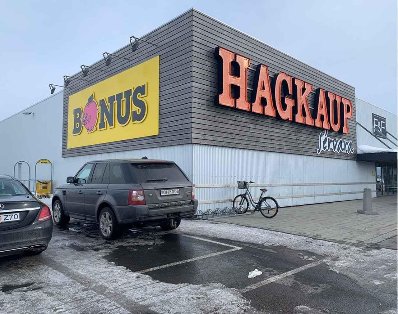 画像: スーパーマーケットBONUS / 馬渕撮影 (※ツアー中に立ち寄るスーパーはBONUSではない場合もございます。)