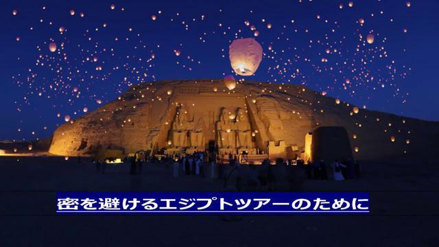 画像: エジプトからのご挨拶(現地手配会社SPTツアーズ提供) www.youtube.com