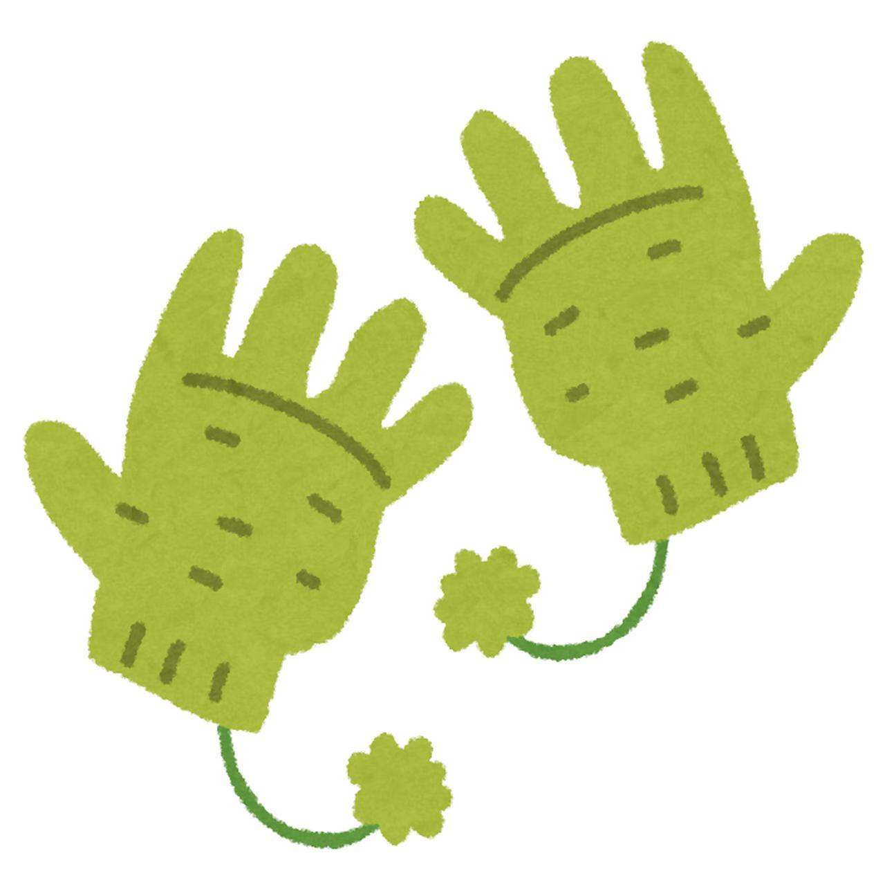 画像: 手袋
