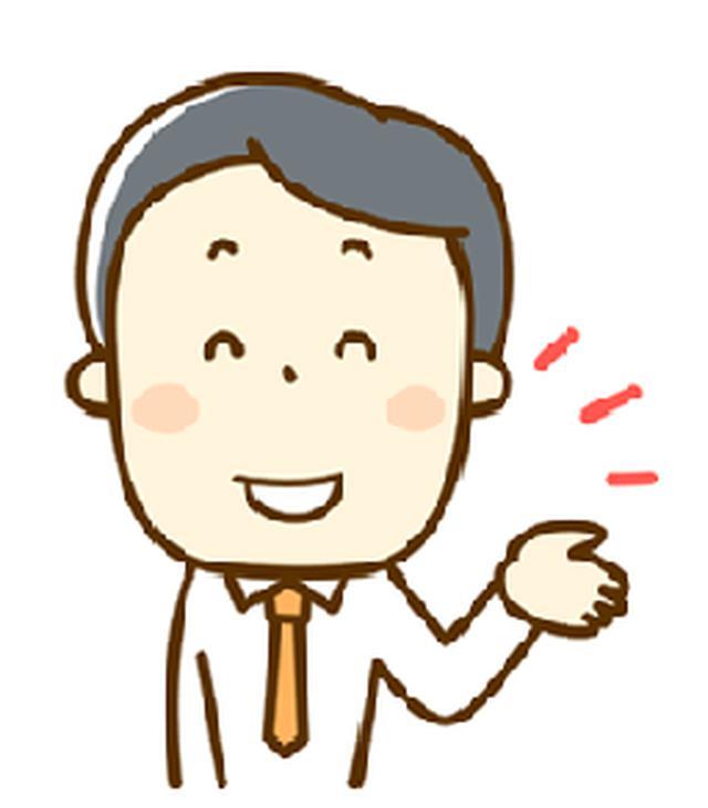 画像1: 【中欧】担当者イチオシ!中欧10の世界遺産!