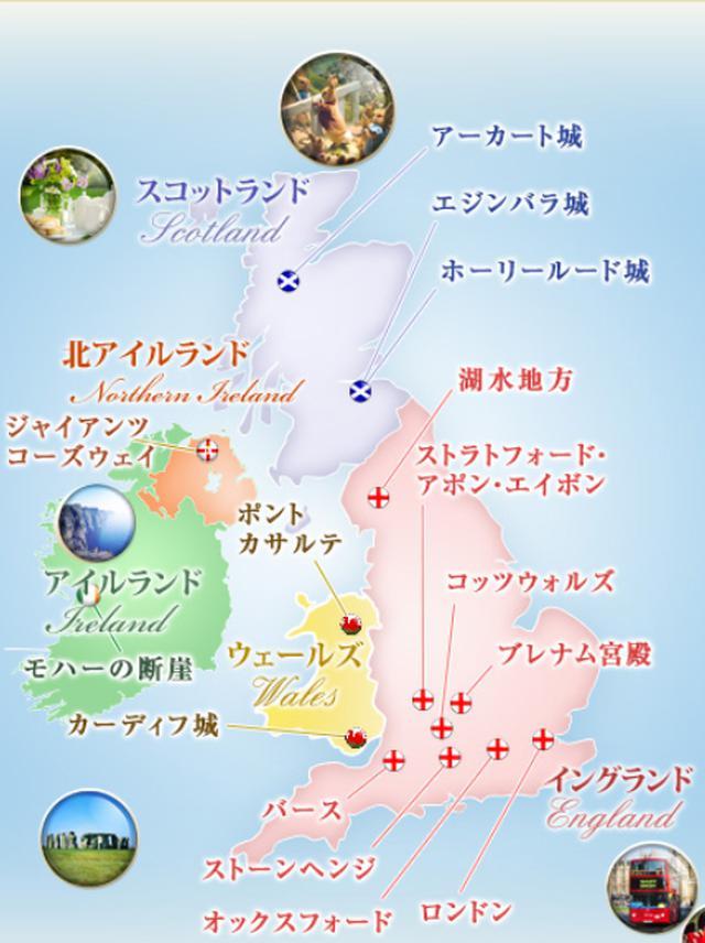 画像: 各地域と基本的な観光地