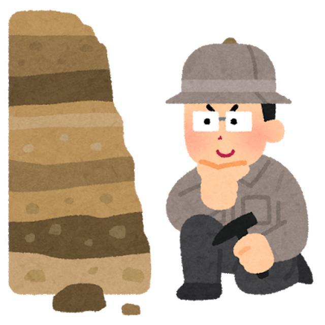 画像1: 【エジプト】世紀の大発見!ツタンカーメン王