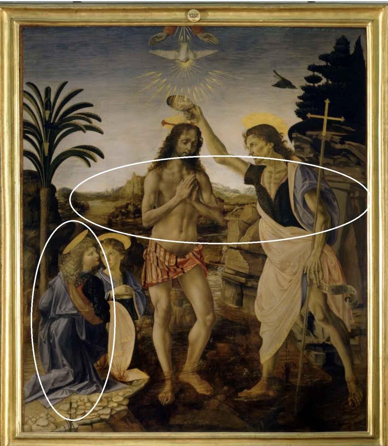 画像2: ダ・ヴィンチ絵画のはじまりはこんなところに。