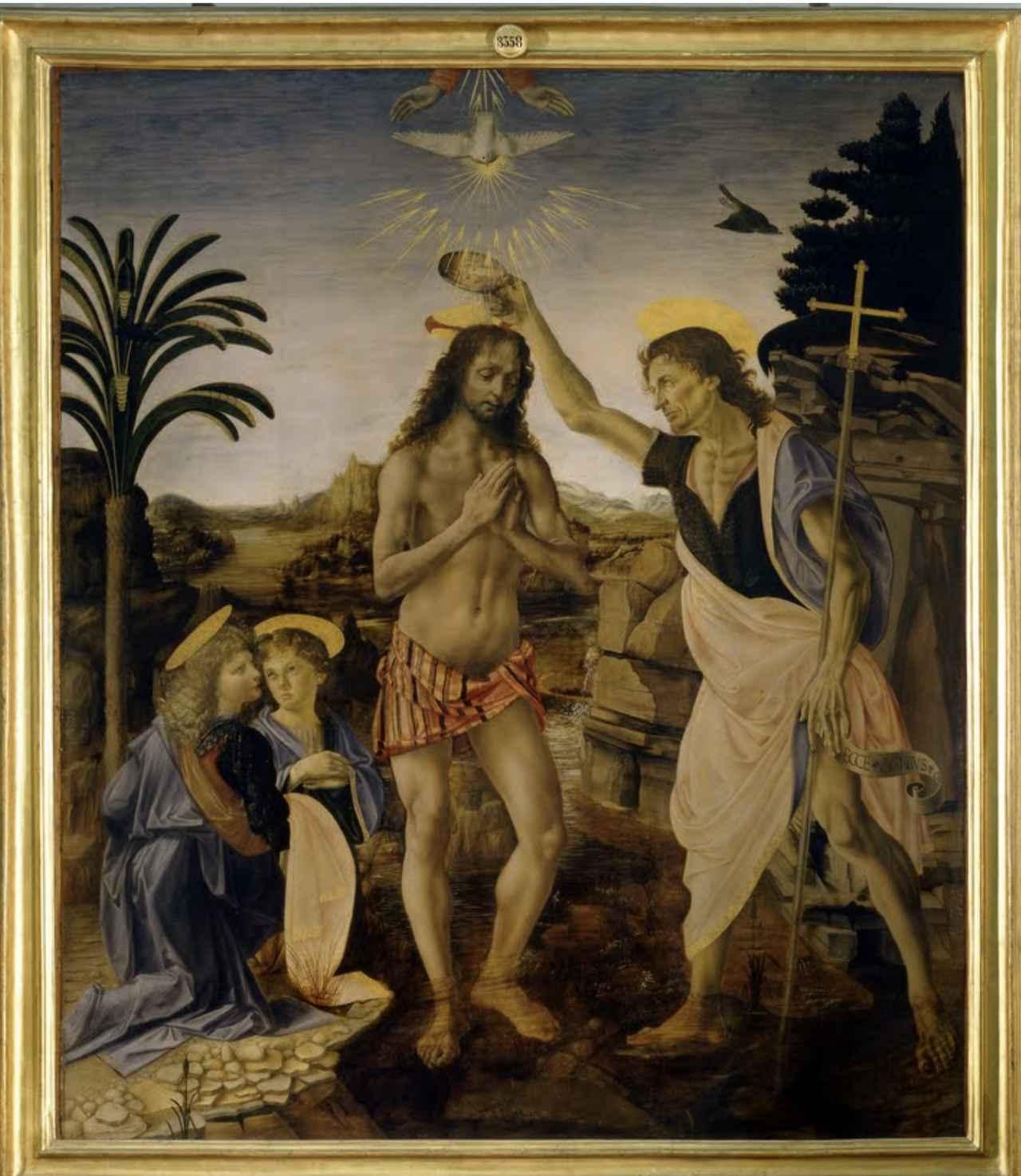 画像1: ダ・ヴィンチ絵画のはじまりはこんなところに。