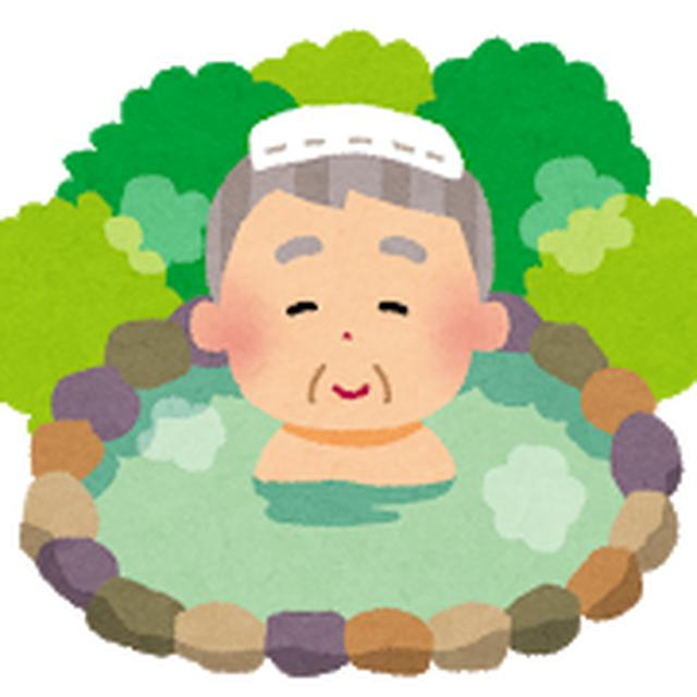 画像1: 世界の風呂で「ととのう」<第1回> 『世界最大級の露天風呂ブルーラグーン』 【好奇心で旅する海外】<癒しの空間>