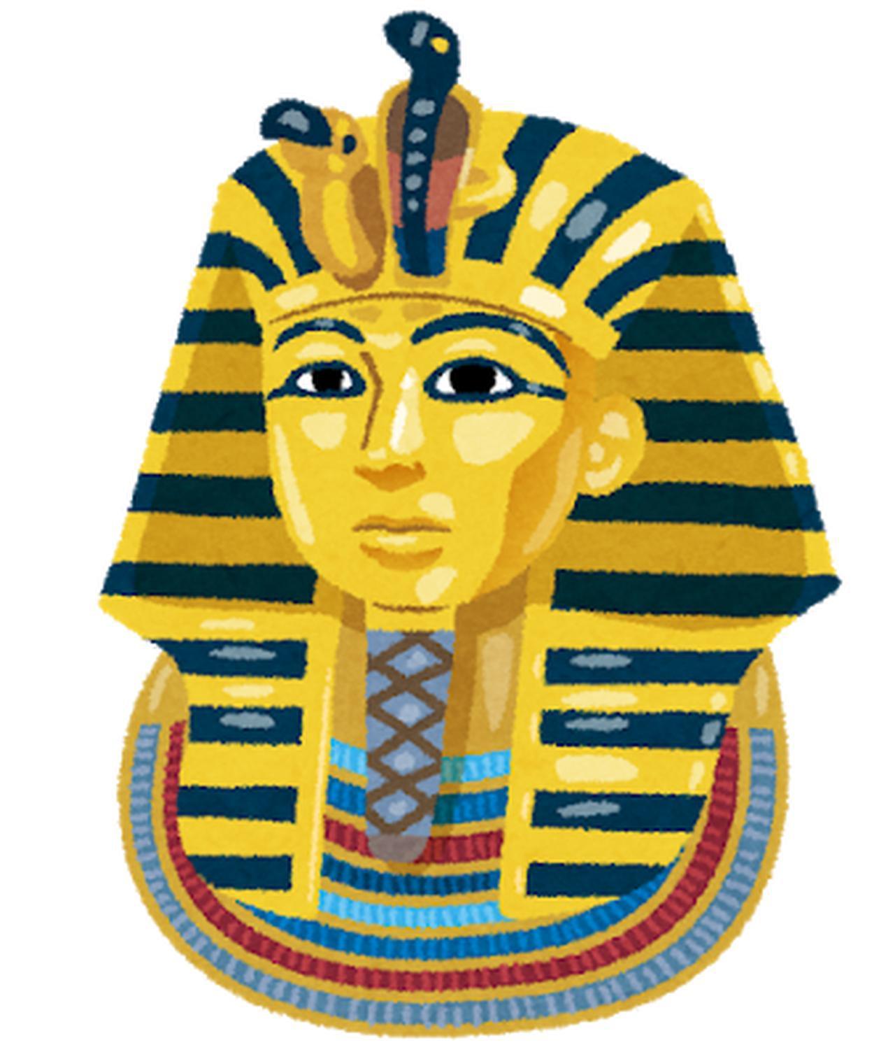 画像9: 謎多きエジプト大解剖!<第1回>「カオスなエジプト神話」【好奇心で旅する海外】<歴史の時間>