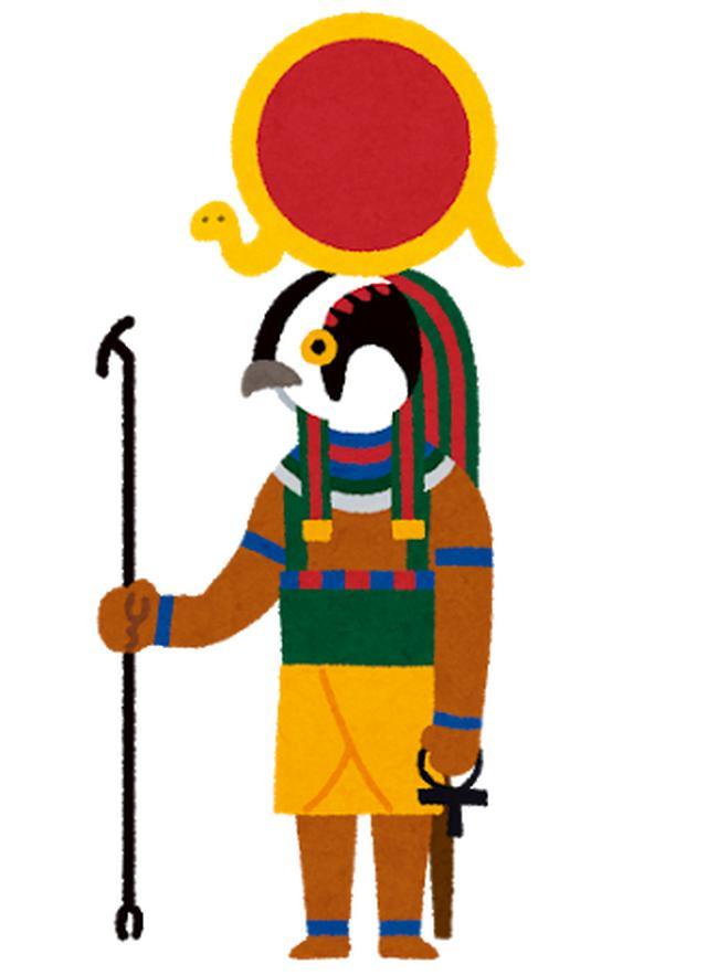 画像: 太陽神 ラー