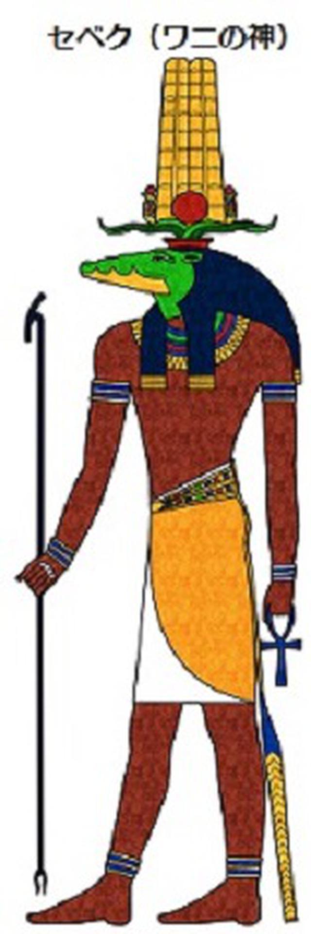 画像5: 謎多きエジプト大解剖!<第1回>「カオスなエジプト神話」【好奇心で旅する海外】<歴史の時間>