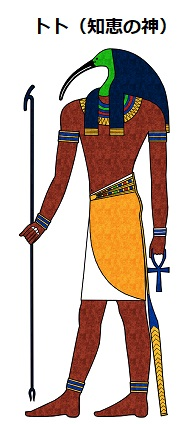 画像3: 謎多きエジプト大解剖!<第1回>「カオスなエジプト神話」【好奇心で旅する海外】<歴史の時間>