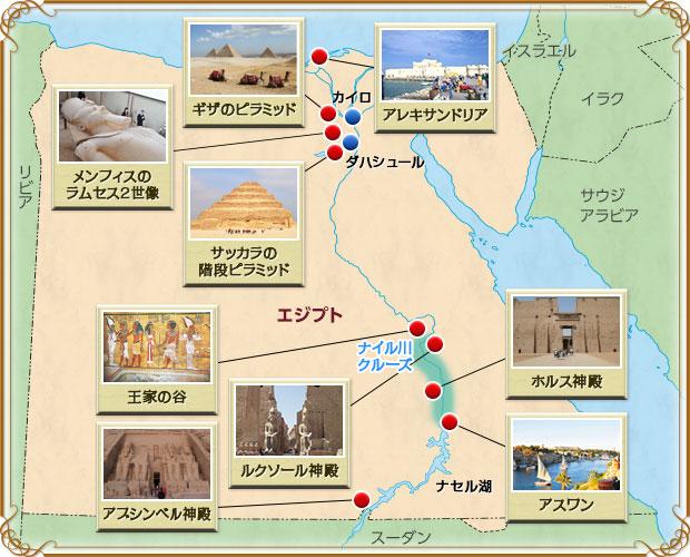 画像: 神秘のピラミッドとナイル川の関係性とは?