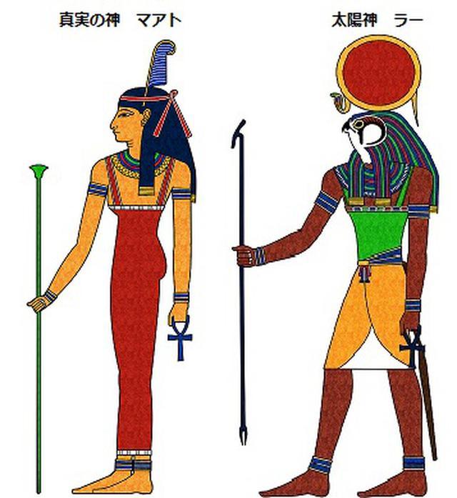画像9: 【エジプト】生配信オンラインツアーで神秘のエジプト旅行へ