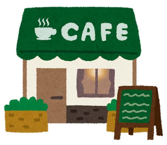 画像3: 世界のカフェ歩き<第2回>『オーストリアのカフェと食文化』【好奇心で旅する海外】<海外の「味」物語>