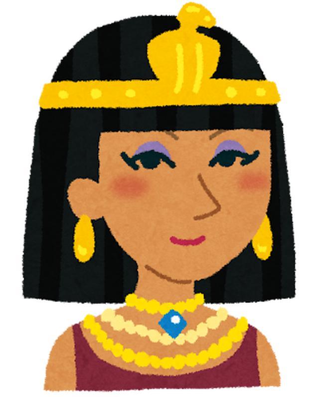 画像1: 謎多きエジプト大解剖!<第3回>『世界三大美女 クレオパトラ』【好奇心で旅する海外】<歴史の時間>