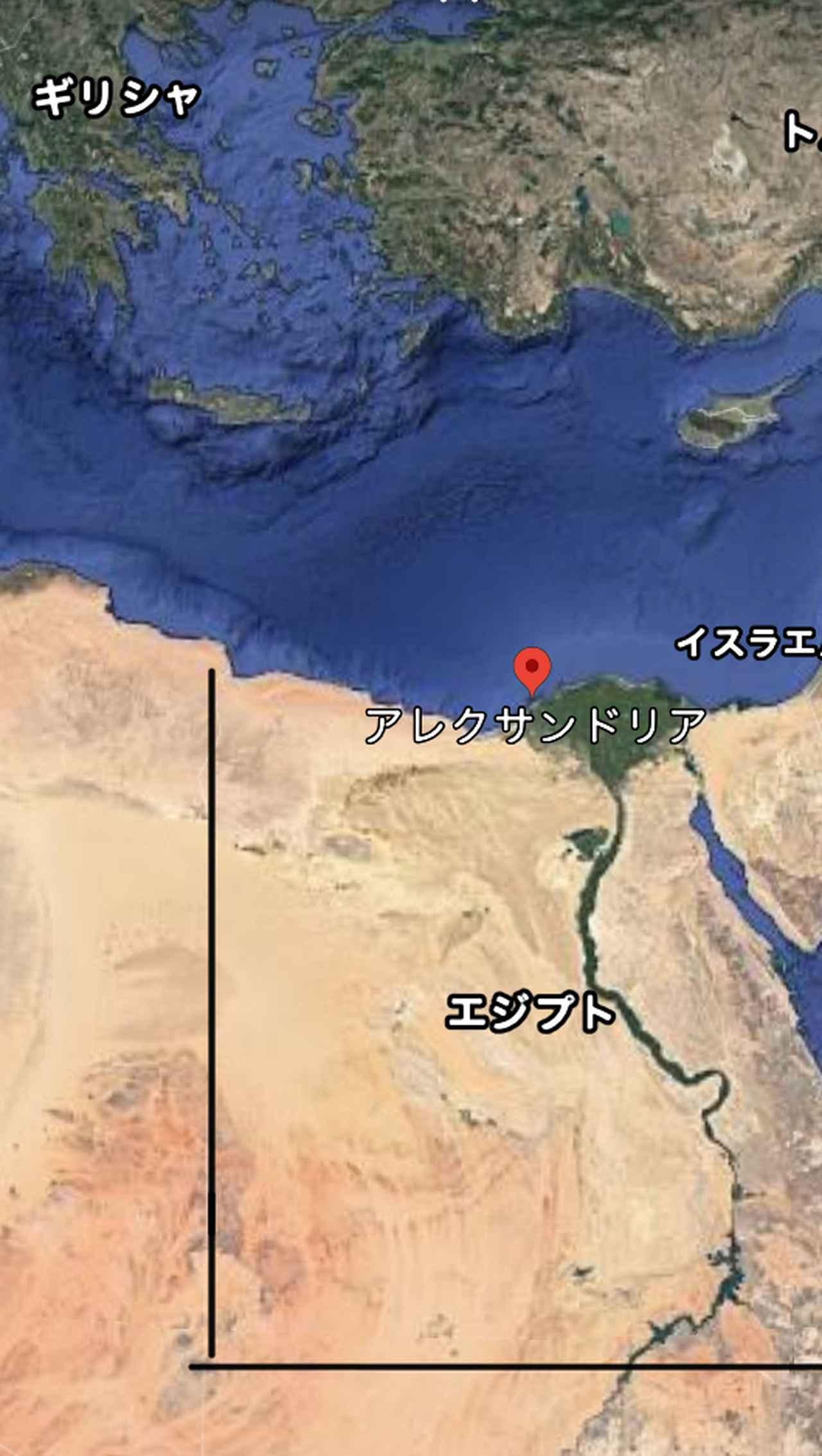 画像: Google Earth