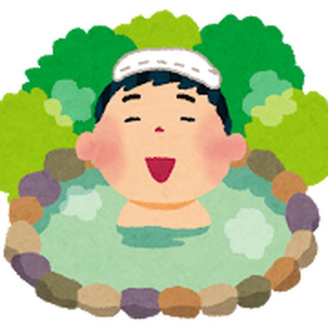 画像1: 世界の風呂で「ととのう」<第5回> 『美しい石灰棚と遺跡風呂~トルコ~』 【好奇心で旅する海外】<癒しの空間>