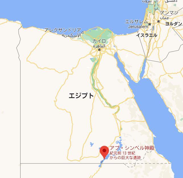 画像1: ©Google map