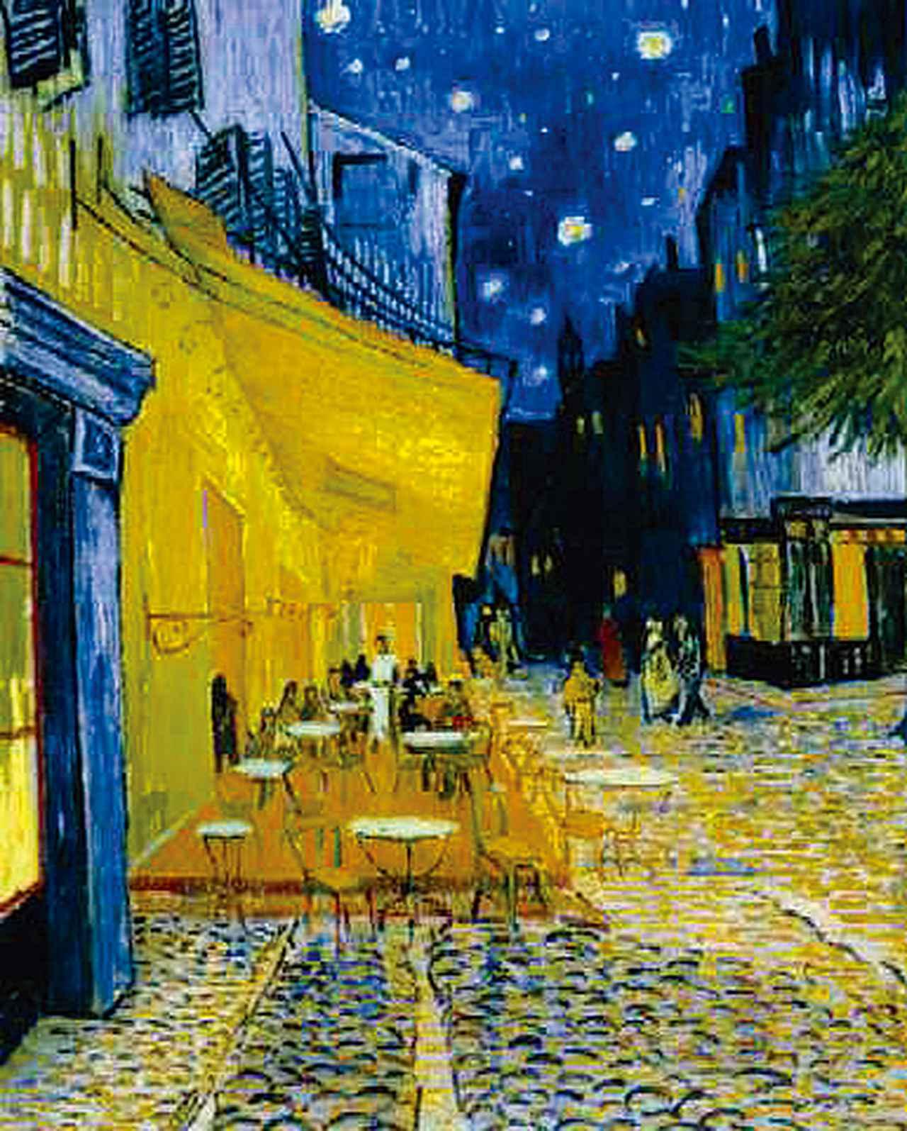 画像: 『夜のカフェテラス』ヴィンセント・ヴァン・ゴッホ クレラーミュラー美術館 Ⓒオランダ政府観光局
