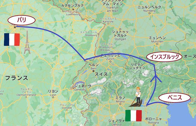 画像: イタリアのベニスからフランス、パリへ 1泊2日の旅 ~1日目~